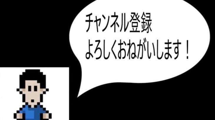 【いぐゲーム2020】ウエストランド井口のゲーム実況生配信!【Overcooked! 2】