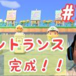 【ダイアン津田のゲーム実況】あつまれどうぶつの森#34