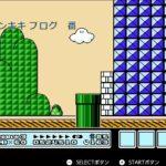 レトロゲーム実況:スーパーマリオブラザーズ3全ステージクリアPart8【笛ワープ無しスーファミFC】