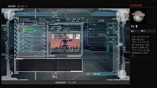 あじ秋刀魚のゲーム実況 地球防衛軍5 #3  #あじ子ンチ
