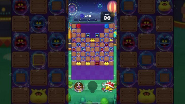 ステージ 658 星3つ クリア ドクターマリオ ワールド 攻略 ゲーム アプリ