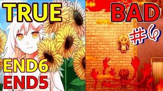 📗#6【フリーホラーゲーム攻略実況「【半化け物】たちの【その空間】」END5・END6】BADとTRUEの真逆なEND