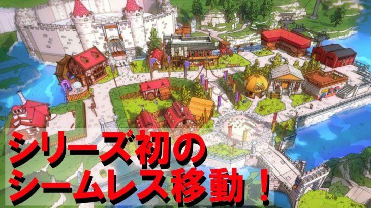 【生】ペーパーマリオ オリガミキング 最新情報7/1