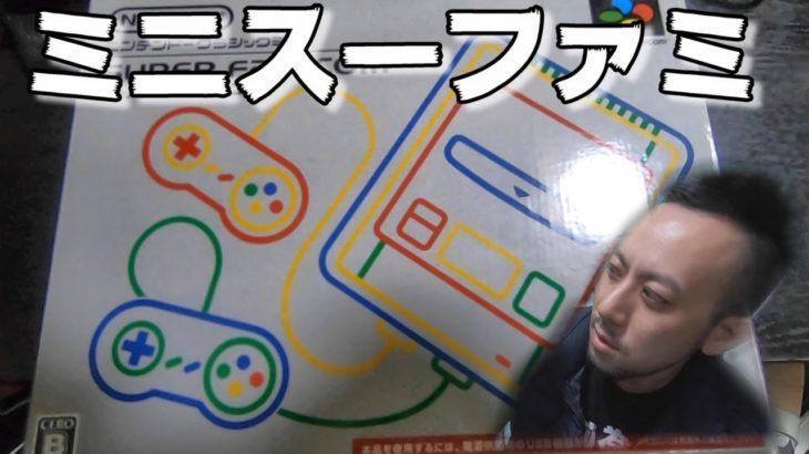 7/6【ゲーム実況】ロックマンxクリアまでと雑談【スーファミ】