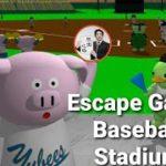 Escape Game Baseball Stadium【Ryohei Narita / NAKAYUBI】 ( 攻略 /Walkthrough / 脫出)