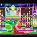 PS4 ぷよぷよeスポーツ クラブ対戦等    力を求む