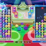 【PS4】ぷよぷよeスポーツ vs SAKI  30先