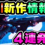 【最新ゲーム情報】UBIの発表会!最高に楽しそうなゲーム4連発!UBISOFT FORWARDちょいちょい翻訳![超猫拳][ハイパースケープ][ウォッチドックス][アサシンクリード][ファークライ]