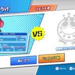 【ぷよぷよeスポーツ】リハビリテーションランクマッチング
