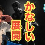 【ラストオブアス】なんじゃこの展開!!!【ダイアン津田のゲーム実況】【ラスアス】