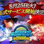 【ベボスタ】ベースボールスーパースターズ #1 初見 【野球RPG】ゲーム実況 baseball
