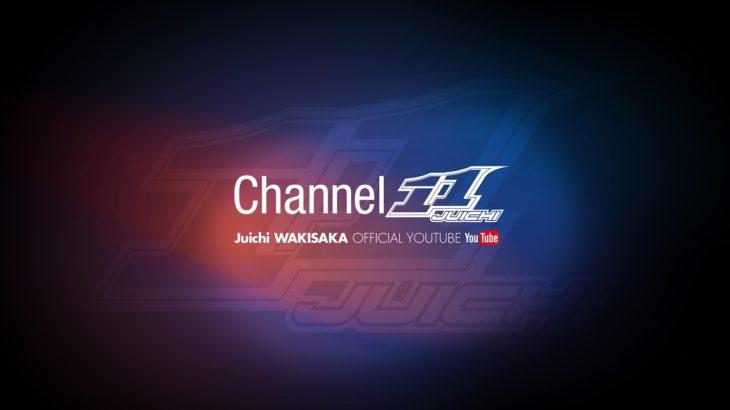 【LIVE】寿一主催の参加型eスポーツ! GT3 Enjoy 走行会 & ミニレース @岡山国際サーキット【iRacing】