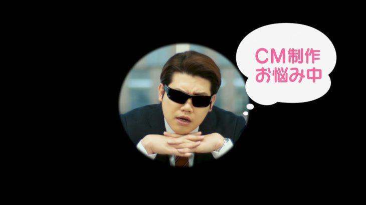 """【タクシー広告M.S.S Project】""""ゲーム実況""""の次は""""CM キャラクター""""を狙う"""