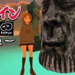 リボルバー迷路ゲーム 「ポコイン」 攻略レビュー 【Nokyo】 ゲームプレー