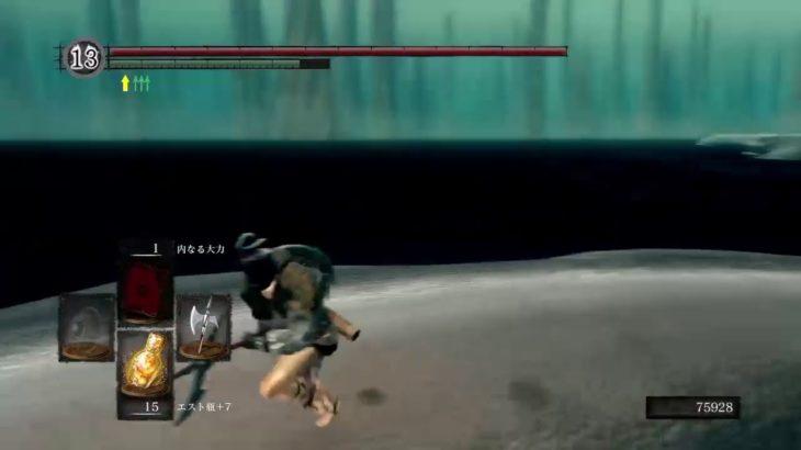 PS4版 リマスター 懐かしのゲームを久しぶりに攻略part 2