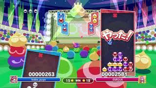 PS4版ぷよぷよeスポーツ 連戦(2020/08/14)