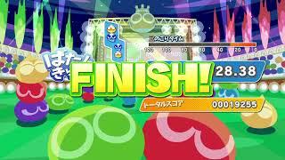 ぷよぷよeスポーツPS4