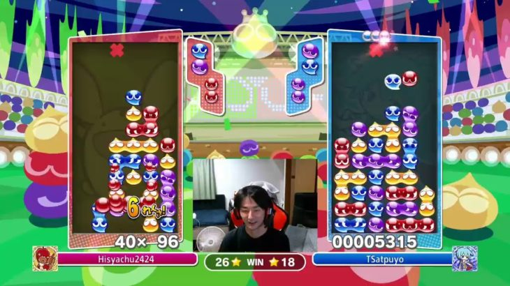 ぷよぷよeスポーツ vs TS 30先