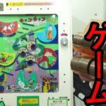 【裏技開発!】 超難しい「ホップポップ悟空」を100連やってみた! 難関を攻略する裏技を開発?!