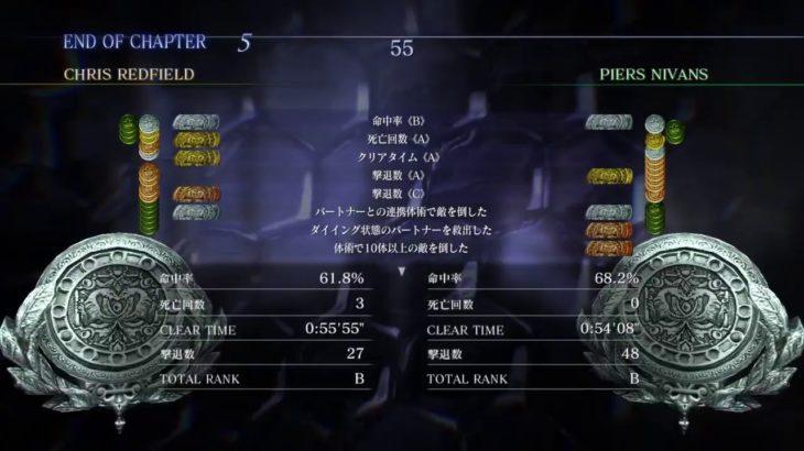 "BIOHAZARD 6 攻略 ""クリス編"" #10【決着の時】"