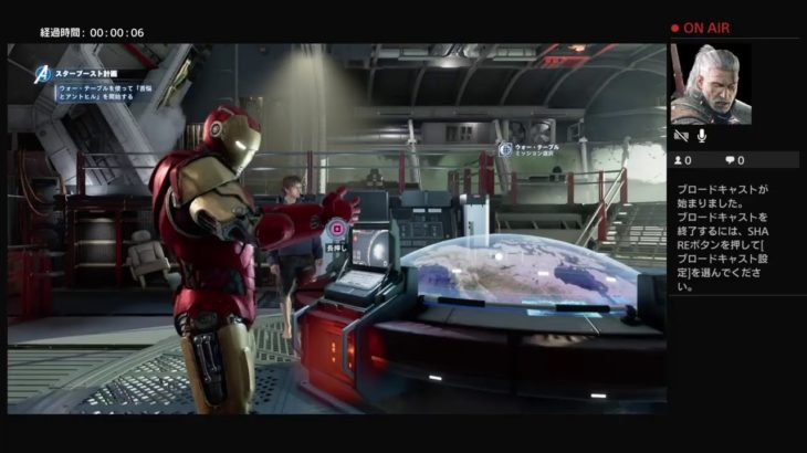 Avengers[#10,マーベルアベンジャーズ]PS4ゲーム実況