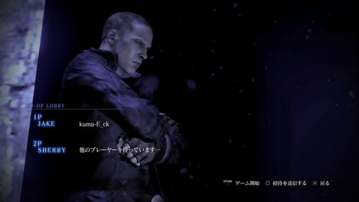 "BIOHAZARD 6 ""ジェイク編"" #13 攻略【捕まった…】"