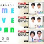 【DAY3】GAME LIVE JAPAN(ゲームライブジャパン) 2020