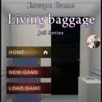 Escape Game  LIST Living Baggage【APP GEAR】 ( 攻略 /Walkthrough / 脫出)