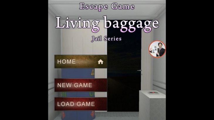 Escape Game  LIST Living Baggage【APP GEAR】 ( 攻略 /Walkthrough / 脫出)