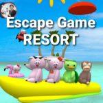 Escape Game RESORT【Ryohei Narita / NAKAYUBI】 ( 攻略 /Walkthrough / 脫出)
