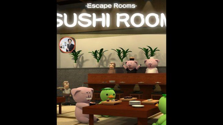 Escape Game Sushi Room【Ryohei Narita / NAKAYUBI】 ( 攻略 /Walkthrough / 脫出)
