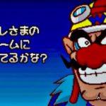 【メイドインワリオ】GBA made in wario 初見 レトロゲーム実況LIVE