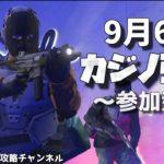 🔴【GTA5】カジノ強盗!リスナーさんと攻略していく! 9/6【こなた】PC版