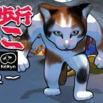 ファイトオブアニマルズ 「ウォーキングキャット」 アーケード難易度MAXクリア 攻略レビュー 【Nokyo】 ゲームプレイ