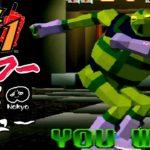 トバルナンバーワン 「ムーフー」 アーケード難易度MAX 攻略レビュー 【Nokyo】 ゲームプレー