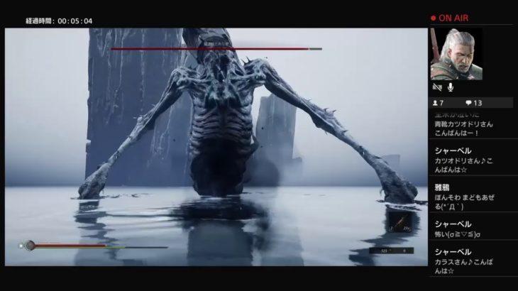 MortalShell[#8,モータルシェル]PS4ゲーム実況