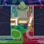 【PS4】ぷよぷよeスポーツ vs sera 20先