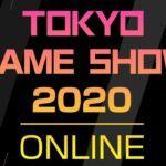【TGS2020】e-Sports X 全ての大会の見どころがわかる!「10分でわかる!e-Sports Xナビ」総集編