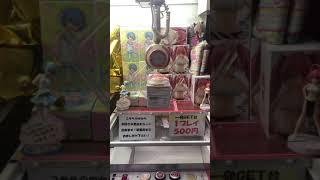 UFOキャッチャー・クレーンゲーム【裏技・一発ゲット】