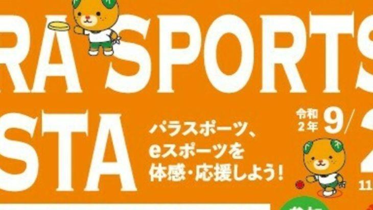 【ぷよぷよeスポーツ switch PS4】 愛媛ぷよぷよeスポーツ大会!!オンライン予選