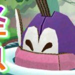 #28「怪魚プクプクの攻撃ヤバ過ぎた。」オリガミキング攻略と同時進行予定【ペーパーマリオ スーパーシール】【関西弁ゲーム実況】【初見さん歓迎です!!!】