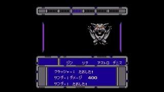 【FC】ラグランジュポイント Part35(番外編01 裏技でレベル上げ)
