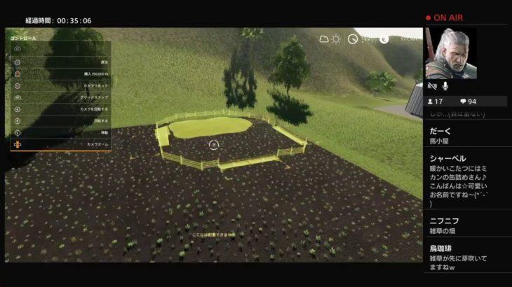 FarmingSimulator19[農業7日目。ファーミングシミュレーター]PS4ゲーム実況