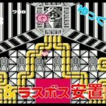 【厳選!実用性の高い裏技集!】怒-IKARI- 裏技紹介からEDマデ!