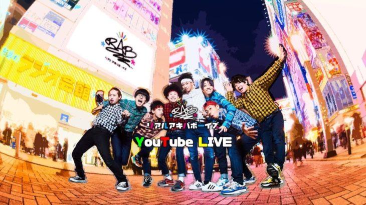 【ゲーム実況】#SNGカフェ@010(コンパス)withネス&OBT