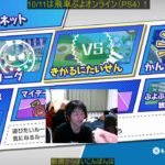 【ぷよぷよeスポーツ】 vs cooプロ 30先 SAKIプロ 30先