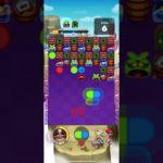 ステージ 857 星3つ クリア ドクターマリオ ワールド 攻略 ゲーム アプリ