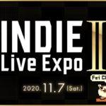 【インディゲーム好き集まれ!】INDIE Live Expo Ⅱ ミラーリング生放送!【チャットで盛り上がろう!】