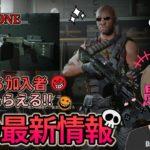 【CoD:BOCW 最新情報】20201217♪PS PLUS 加入者は無料でもらえるアイテム紹介!愚兄の『Call of Duty Black Ops Cold War(コール オブ デューティ)』