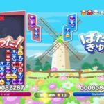 ぷよぷよeスポーツ のんびりーグ バイカル氏戦